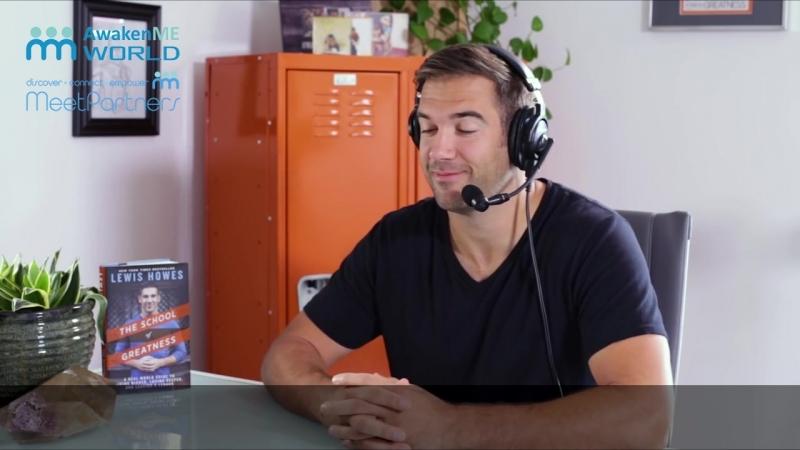 Интервью Притаджи с Льюисом