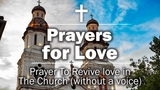 Prayers for Love - Prayer To Revive love in The Church