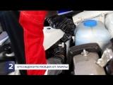 Datsun советы - замена лампочки