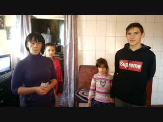 Помощь жителям Донбасса