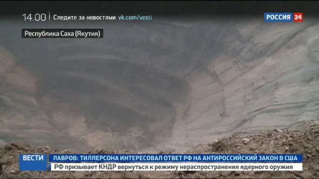 Новости на Россия 24 • Трое горняков заблокированы в районе 310 горизонта Мира