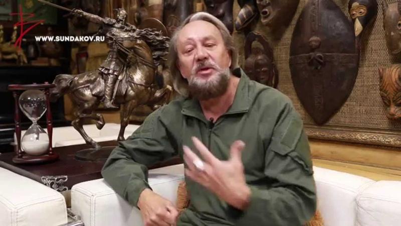 Русская Школа Русского Языка Оплот русского языка Урок 2 Виталий Сундаков