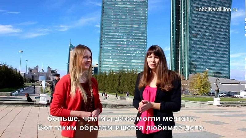 Мила Деменкова в 3-ем выпуске