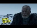 игра престолов 4 сезон 5 серия kino remix 2 2018 угар ржака до слез рыбалка смеш