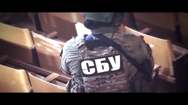 ЦСО СБУ Альфа Security Service of Ukraine ALPHA