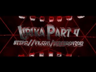 LIRIKA#PART#4#MUSIK#2018