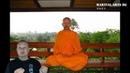 BG Медитация как стремление к покою 3
