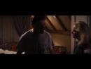 Наоми бросила Белфорта - Волк с Уолл-стрит 2013 - Момент из фильма