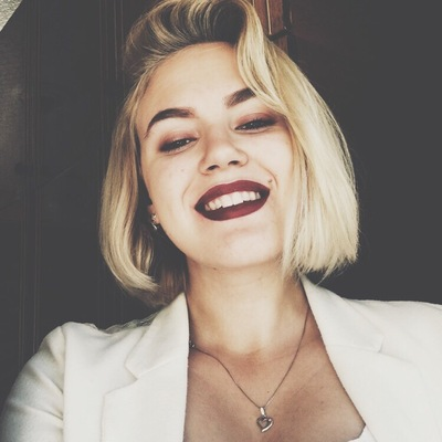 Дарья Генкул