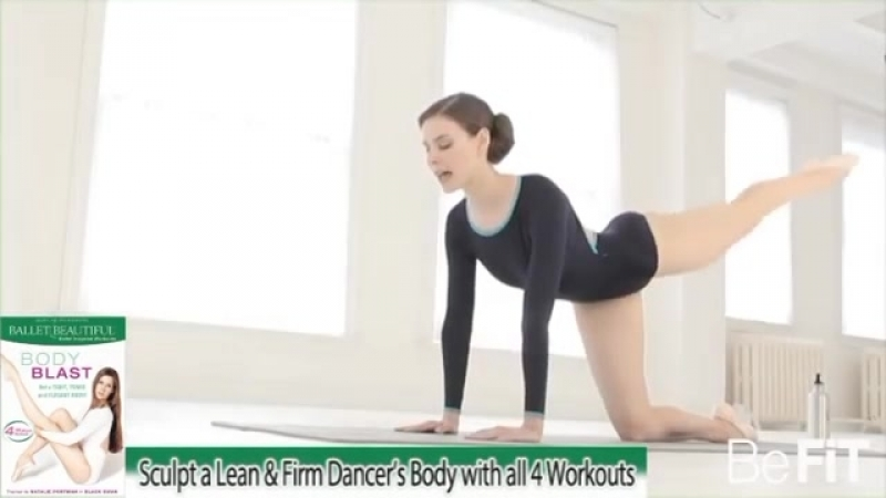 Ballet Beautiful_ Lean Legs and Butt Shaper Workout- Mary Helen Bowers.mp4
