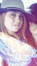 Мария Ефимова фото #7
