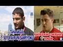 Taha Akgül 7 Sefer Avrupa Şampiyonu - Rıza Kayaalp Açıklamaları