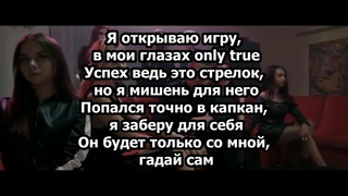 TIM - XO LIFE текст песни (Thank's for watching) (BY ARM)
