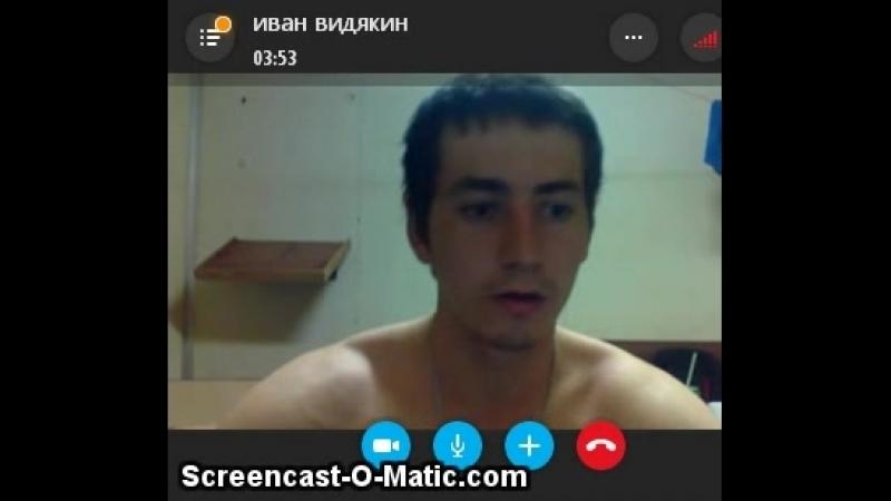 заходил 8 минут назад Иван Видякин День рождения: 12 сентября 1991 г. Город: Санкт-Петербург