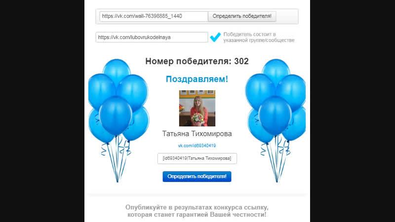 Итоги конкурса 22_00 10.12.2018.