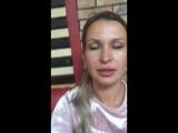 Оля Лебедева — Live