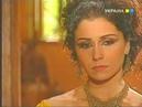 Сериал Клон на канале ТРК Украина Анонс 6