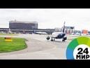 Общественная палата РФ повторит голосование по наименованию аэропортов МИР 24