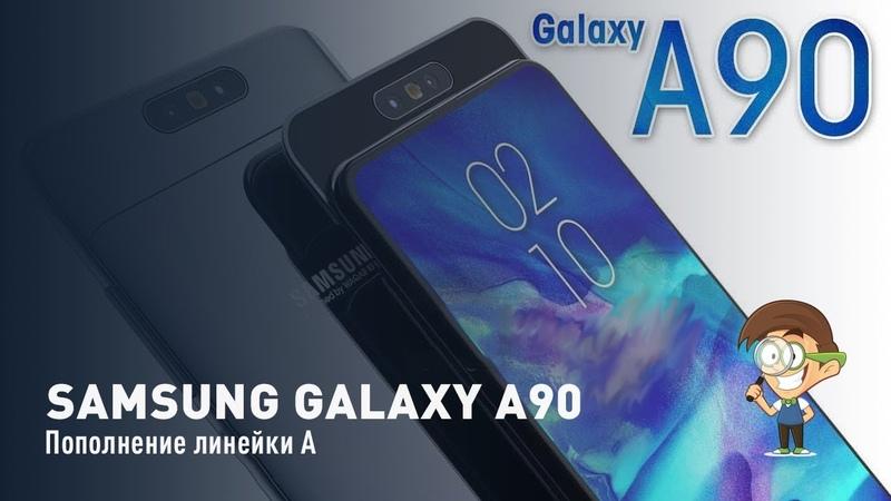 Redmi pro 2, дизайн Motorola Moto p40 play, Samsung Galaxy A90...