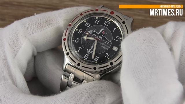 Восток Амфибия 420831 Подводная лодка. Обзор часов Восток Амфибия от MrTimes.ru