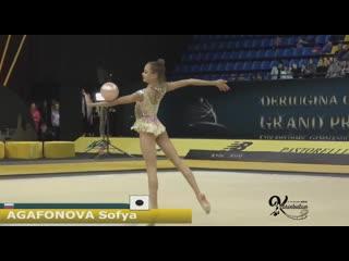 Софья Агафонова - мяч (командное многоборье) // Derugina Cup 2019