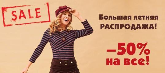 e573775bcae Выкройки Burda – скачать выкройки на Burdastyle.ru