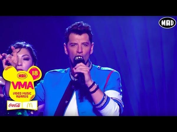 Σάκης Ρουβάς - Καλημέρα | Mad VMA 2018 by Coca-Cola McDonald's