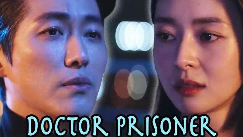 DOCTOR PRISONER Na Yi Je \ Nam Goong Min ❂ Kwon Nara [SUB] 닥터 프리즈너