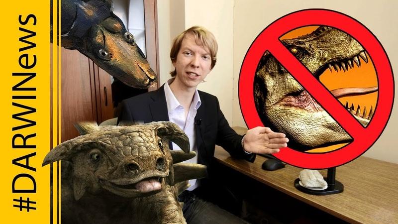 Найдена рыба-утконос и могли ли динозавры вылизываться? DARWINews 7.3.4