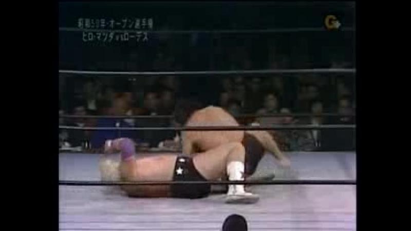 Dusty Rhodes vs Hiro Matsuda