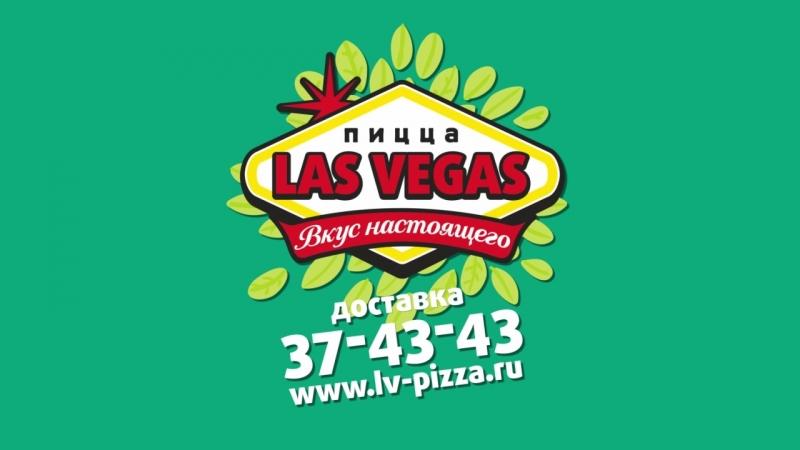 Ролик ТВ, Лас Вегас Пицца