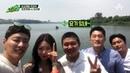 [황포돛배vs오리배] 남한강 생존 게임(?), 비교 체험 극과 극!