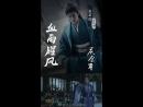 張若昀STUDIO 少年意氣,揮斥方遒。張若昀飾范閑 電視劇庆余年 