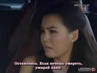 ละครเสน่หา สัญญาแค้น - Ненависти вопреки 8 серия