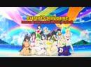 Senran Kagura: Peach Beach Splash - Comfy Stweam ★