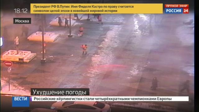Новости на Россия 24 • В столичных аэропортах отменили более 40 рейсов