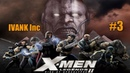 X-MEN Legends 2: RISE OF APOCALYPSE Похождение от IVANK Inc 3