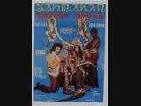 Şahmaran (1972) - Türk Filmi (Semra Özgen Yılmaz Şerif)