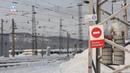 Смерть на железнодорожных путях