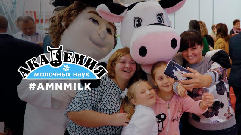 @amn.milk: 20-я юбилейная агропромышленная выставка «Золотая осень»