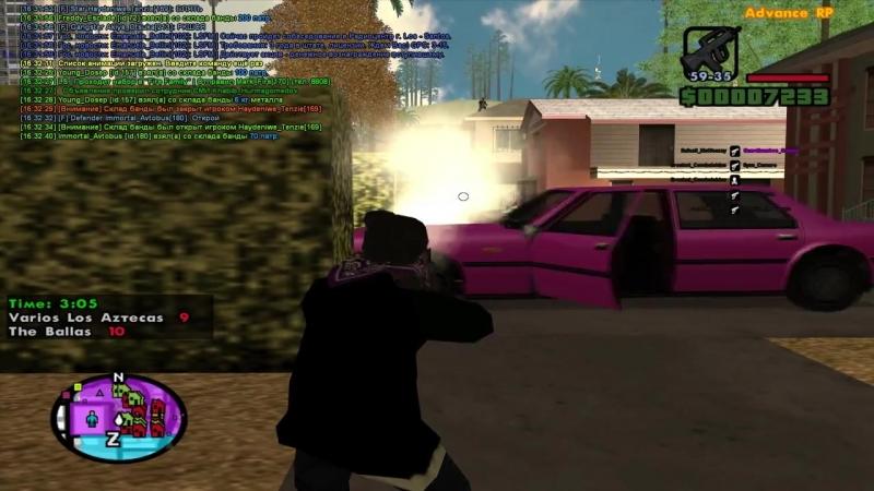 Лидера банды посадили во время Capture   GTA SAMP