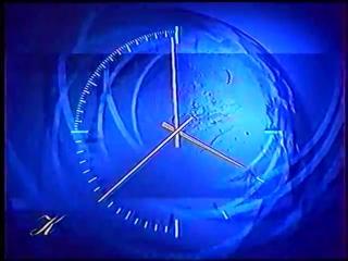 Часы (РТР/Культура, 1999-2001)