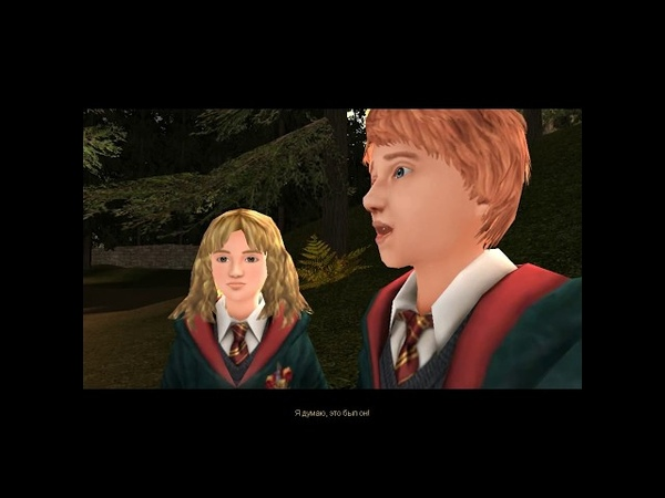 Гарри Поттер и Узник Азкабана Прохождение 4 Harry Potter and the Prisoner of Azkaban 4