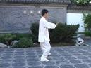 Tai chi - grand enchaînement 103 Yang - Yang Jun - Tutorial taijiquan тайцзицюань Ян