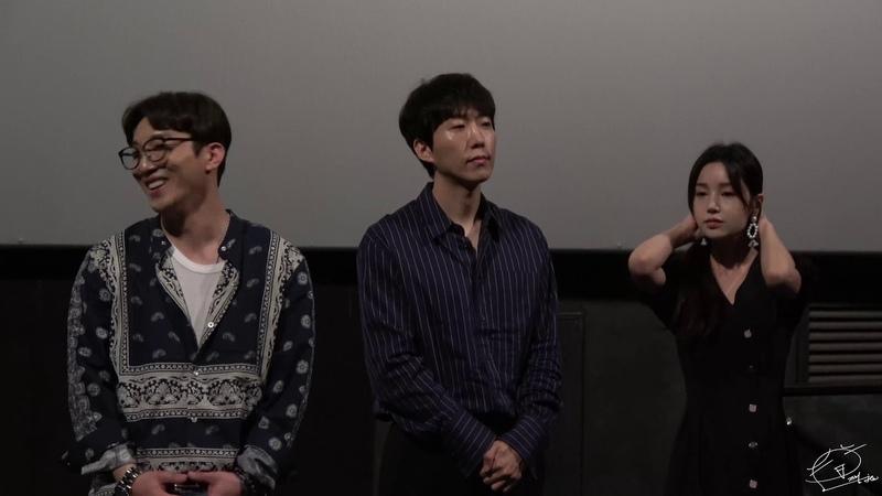 20180530 영화 데자뷰 왕십리CGV 무대인사 남규리, 이천희, 김재범, 동현배 (focus 김재범)