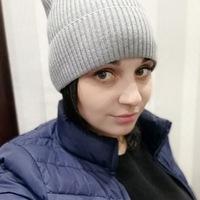 Аватар Юлии Бусыгиной