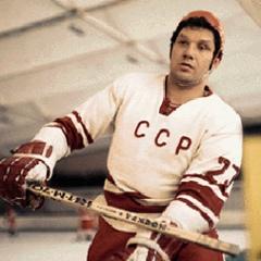 День памяти.Александр Рагулин Советский хоккеист, олимпийский чемпион, тренер и общественный деятель