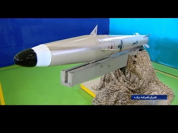 Iran Unveils anti ship ballistic missile dubbed Fateh Mobin موشك بالستيك ضدكشتي فاتح مبين اي