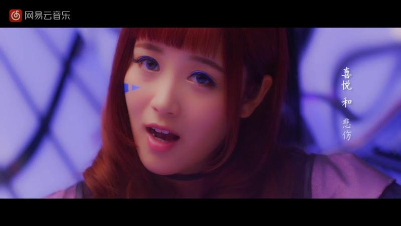 極樂淨土 - 圈9【Official Music Video】官方中文版