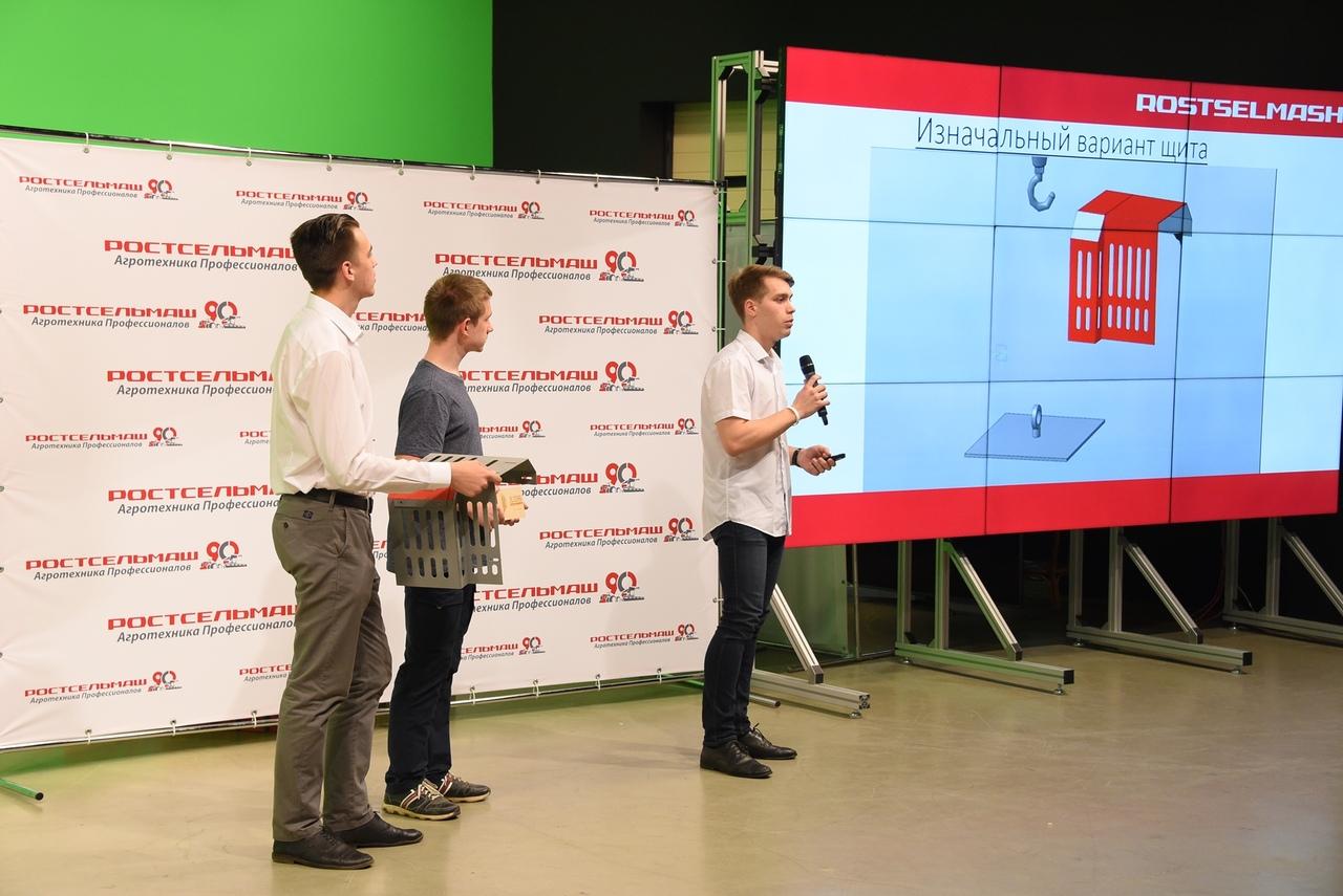 Ростсельмаш выделит грант на реализацию проекта, победившего в «Проекториуме RSM»